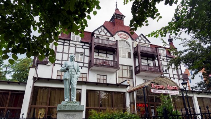 Гостиница Курхаус Кранц