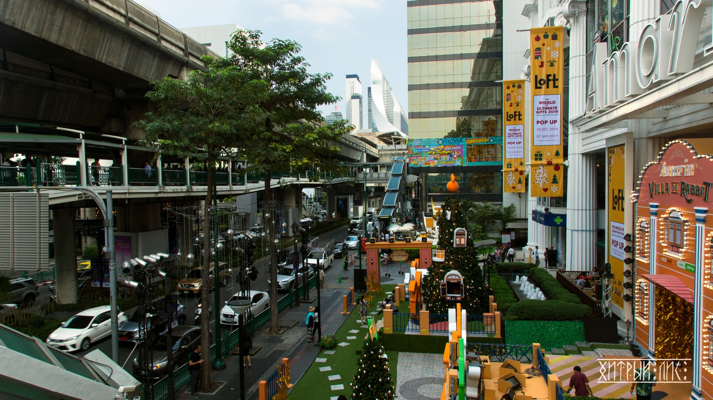Площадь перед Amarin plaza