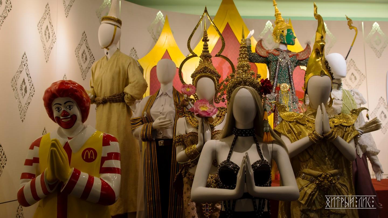 Музеи Сиама 1