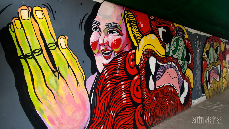 Граффити Бангкок
