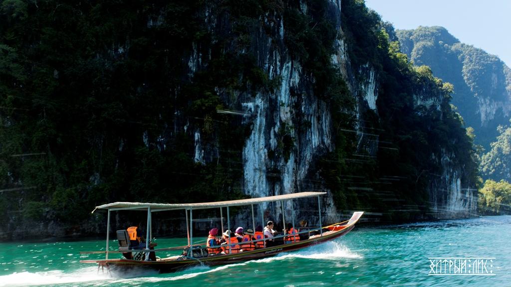 Туристическая лодка
