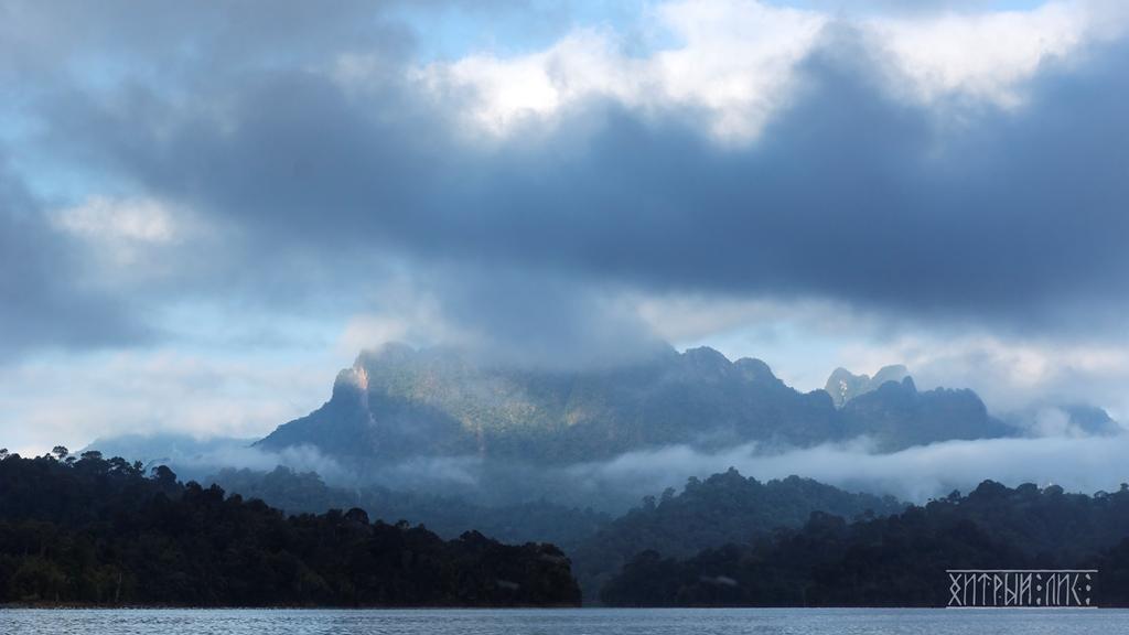 Вершина в облаках