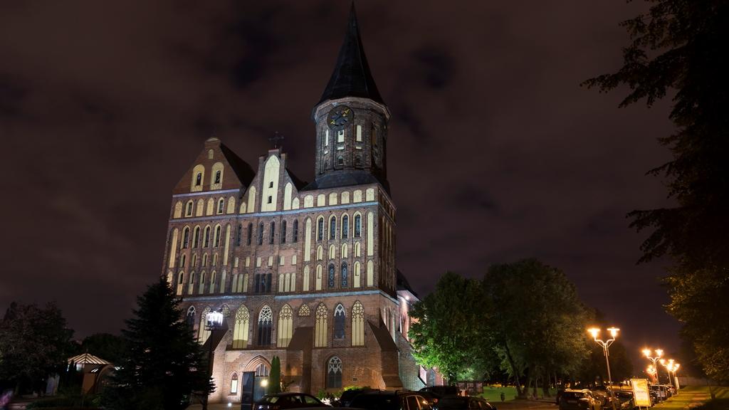 Кафедральный собор 1