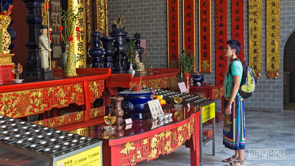 В китайском храме