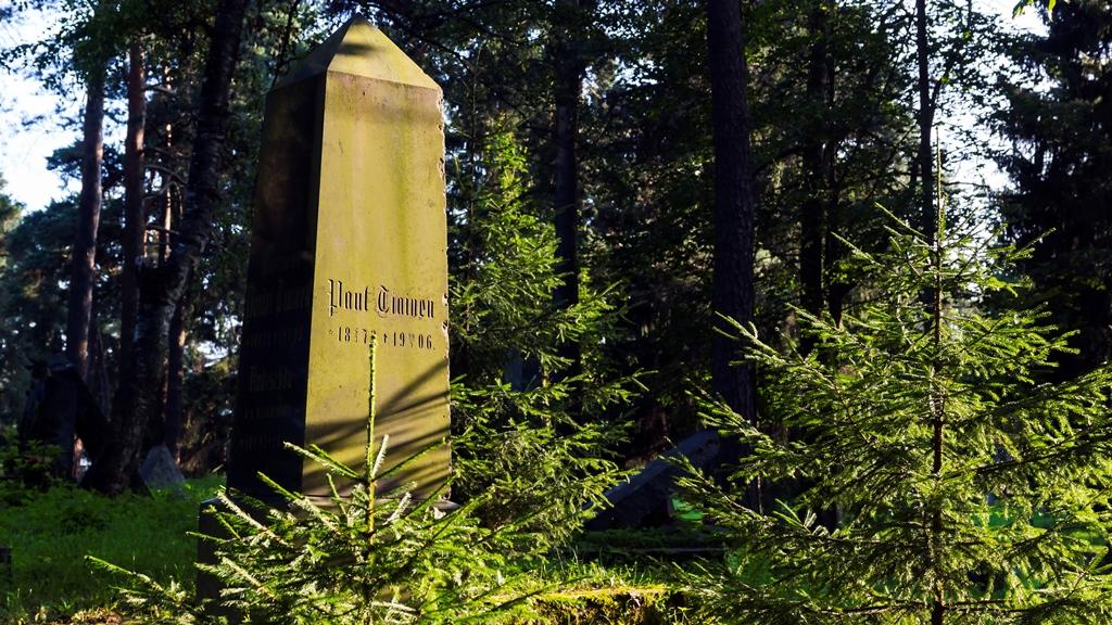 Сортавала. Финское кладбище 1