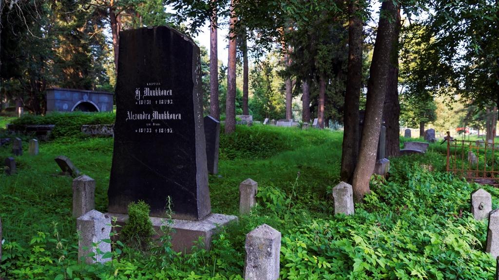 Сортавала. Финское кладбище 3