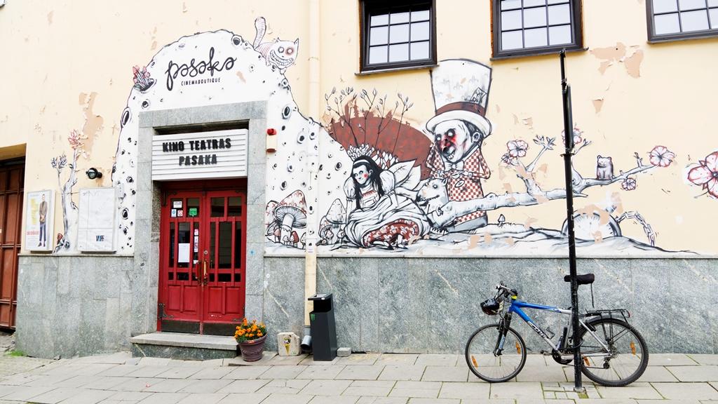 Граффити кинотеатр