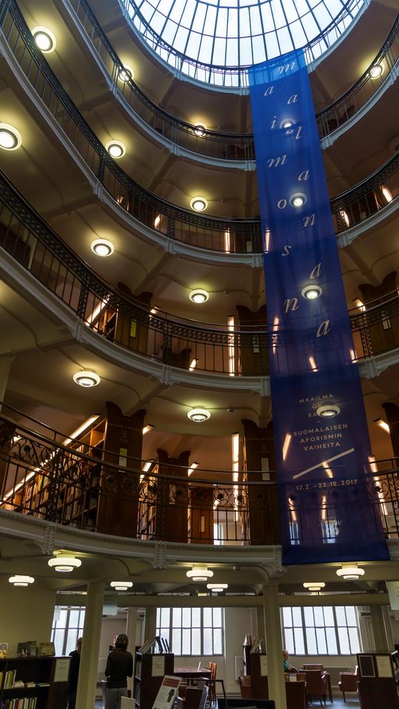 Национальная библиотека 2