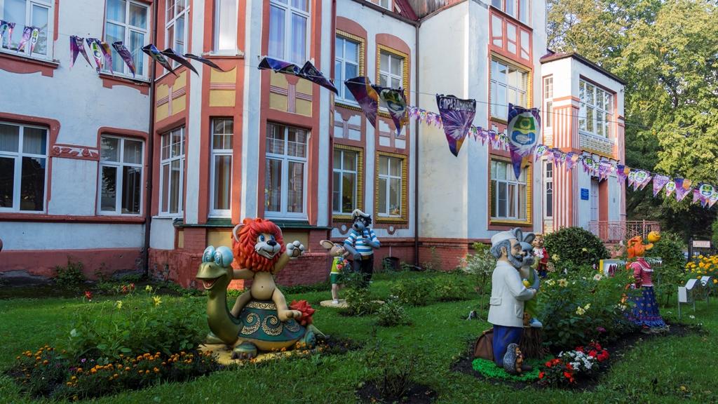 Детский сад (Домовладение Фридриха Баста)
