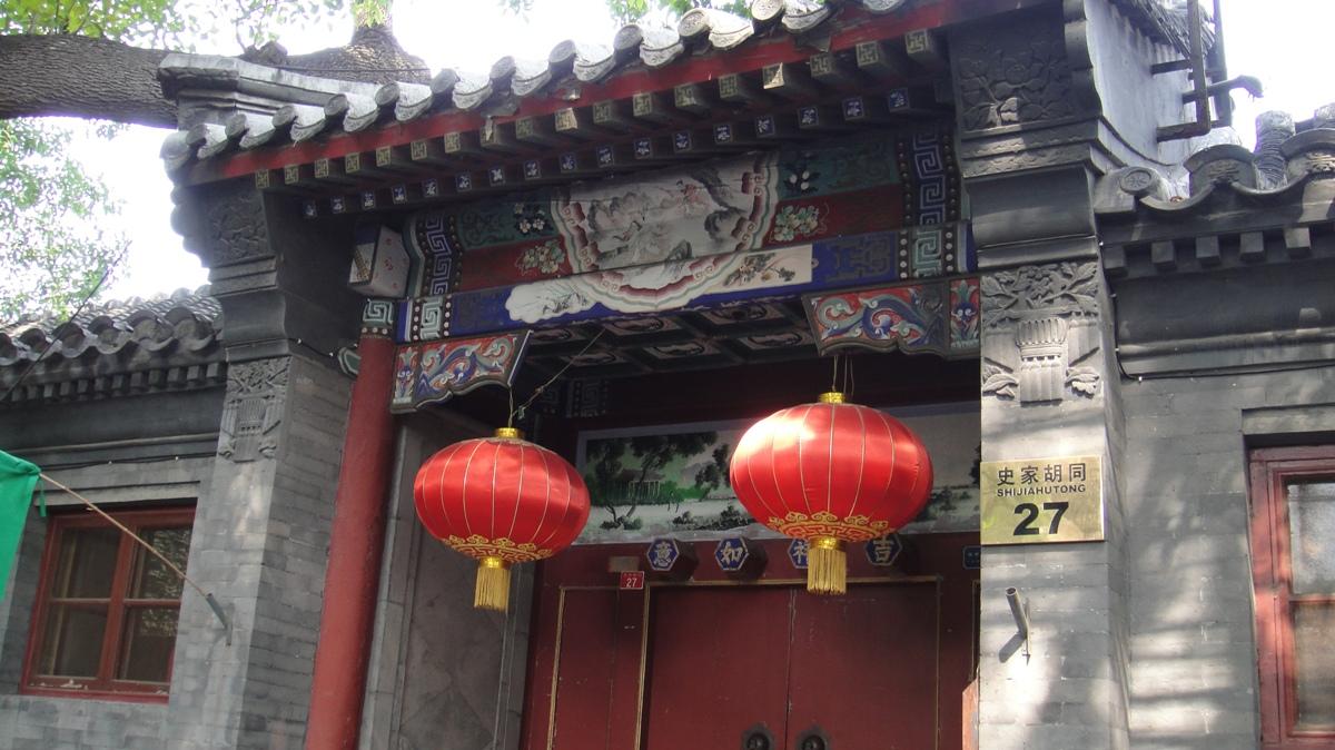 Хостел в Пекине