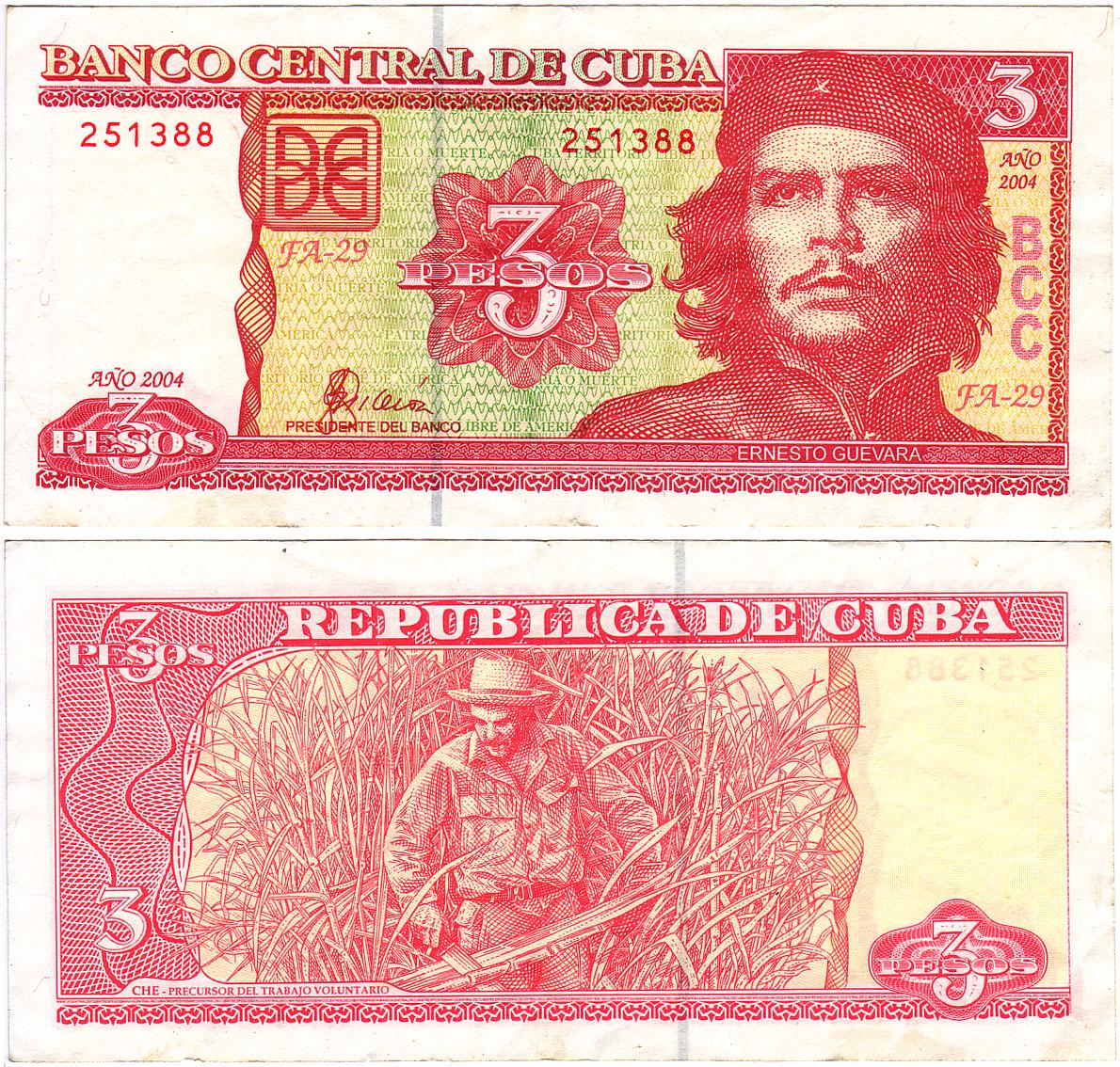 3 песо
