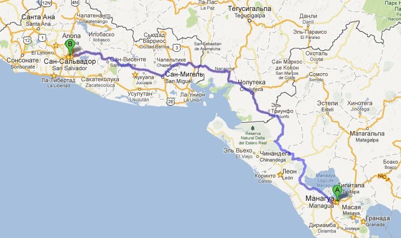 Из Манагуа в Сальвадор