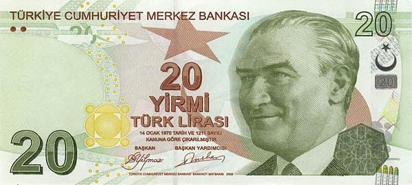 20 лир