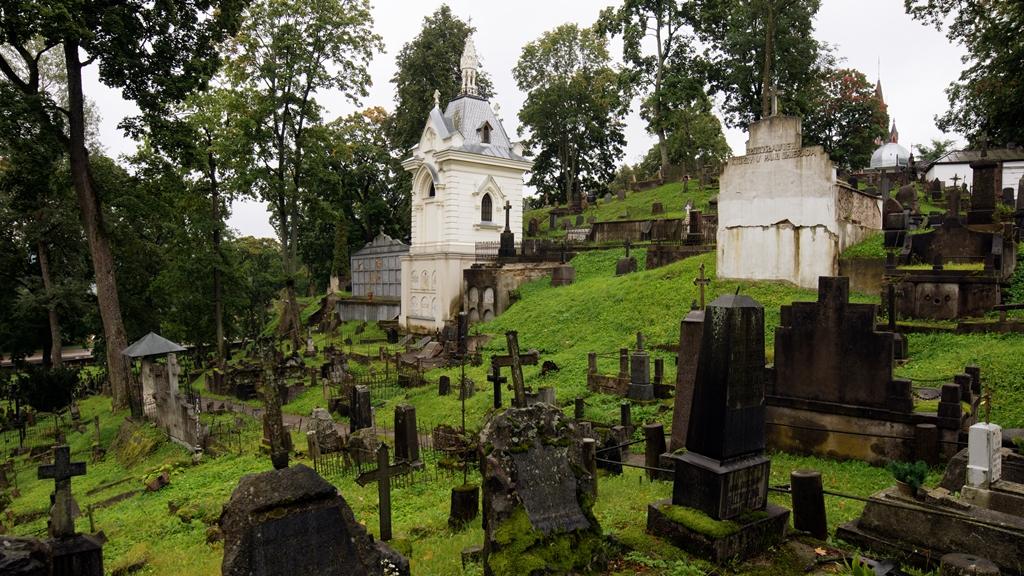 Кладбище Расу